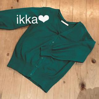 イッカ(ikka)のikka❤︎Vネックカーディガン(カーディガン)