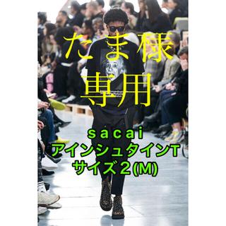サカイ(sacai)の2020AW sacai x Einstein T-Shirt Black 2(Tシャツ/カットソー(半袖/袖なし))