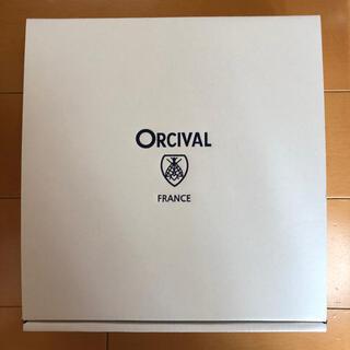 オーシバル(ORCIVAL)のORCIVAL☆お皿(食器)