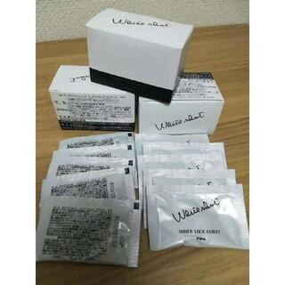 ポーラ(POLA)のPOLA ホワイトショット インナーロックタブレット 2粒×30袋(ダイエット食品)