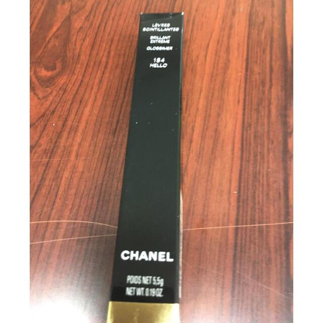 CHANEL(シャネル)のCHANEL リップグロス コスメ/美容のベースメイク/化粧品(リップグロス)の商品写真