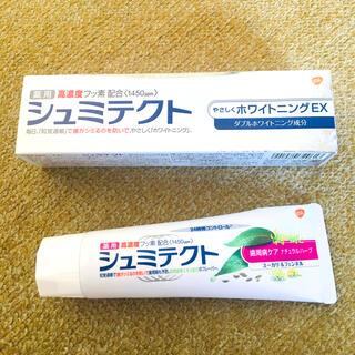 アースセイヤク(アース製薬)の新品未使用 歯磨き粉 シュミテクト(歯磨き粉)