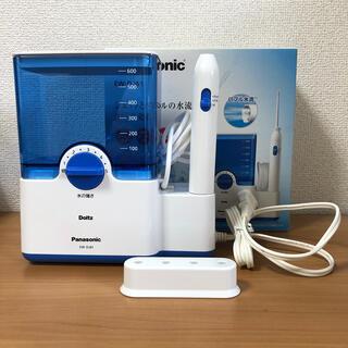 パナソニック(Panasonic)のPanasonic ジェットウォッシャー ドルツ EW-DJ61 Doltz(歯ブラシ/デンタルフロス)