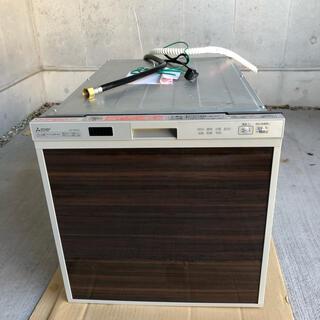 三菱 - 三菱食洗機100v