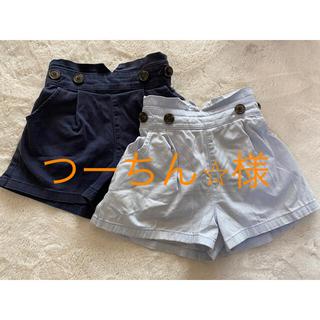 ジーユー(GU)のGU ショートパンツ   2枚セット ネイビー ライトブルー(パンツ/スパッツ)