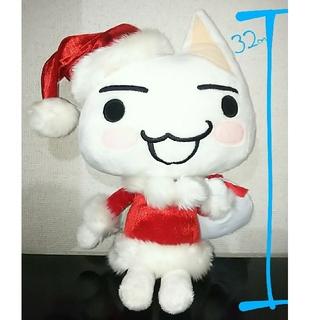 タイトー(TAITO)のトロ ♪ クリスマス BIG(キャラクターグッズ)