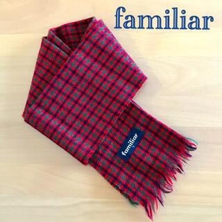 ファミリア(familiar)の⭐︎美品⭐︎ファミリア 定番チェックマフラー Sサイズ ウール100%(マフラー/ストール)