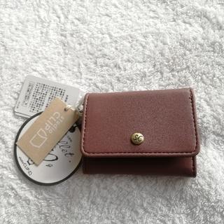 スタディオクリップ(STUDIO CLIP)のミニサイフ(財布)