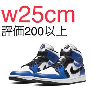 ナイキ(NIKE)のNike Air Jordan 1 Mid Sisterhood 25cm(スニーカー)