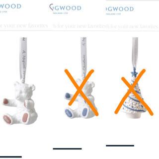 ウェッジウッド(WEDGWOOD)の新品 ピンククマ ウエッジウッド オーナメント(置物)