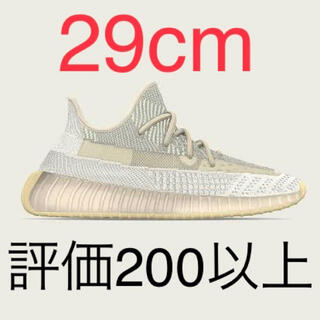 アディダス(adidas)のadidas YEEZY BOOST 350 V2 NATURAL abez(スニーカー)