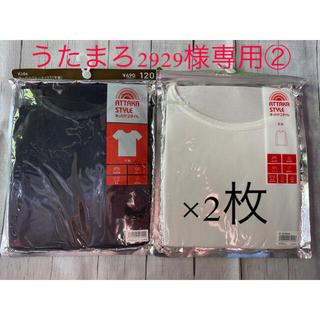 ジーユー(GU)の【未使用】ジーユー あったかスタイル 120cm 3枚組(下着)