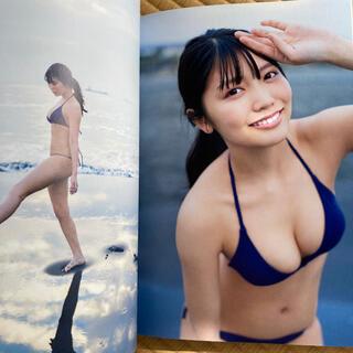 コウブンシャ(光文社)の松下玲緒菜 写真集 いつまでも 美品 まねきケチャ(アート/エンタメ)