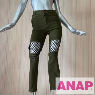 アナップ(ANAP)のEGOIST/baby Shoop/GYDA 系 網タイツ風 デニム スキニー(スキニーパンツ)