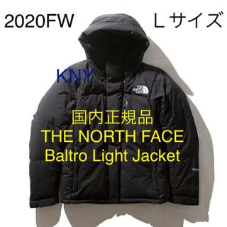 ザノースフェイス(THE NORTH FACE)のノースフェイス バルトロライトジャケット 2020 国内正規品 ブラック 黒 L(ダウンジャケット)