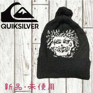 クイックシルバー(QUIKSILVER)の新品・未使用 QUIKSILVER ニット帽(ニット帽/ビーニー)