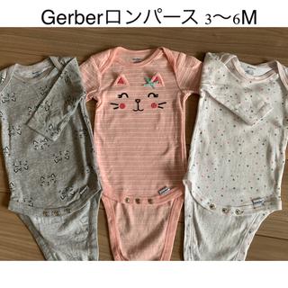 ガーバー(Gerber)のGerberロンパース 3〜6M 5060 3枚セット(ロンパース)