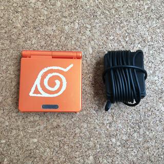 ゲームボーイアドバンス(ゲームボーイアドバンス)のGBASP NARUTO-ナルト-ナルトRPG~受けつがれし火の意志~(携帯用ゲーム機本体)