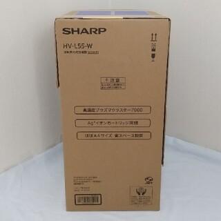 シャープ(SHARP)のシャープ加熱気化式加湿機(ホワイト系)HV-L55-W   (加湿器/除湿機)