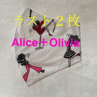 アリスアンドオリビア(Alice+Olivia)のインナーマスク Alice+Olivia  アリスアンドオリビア(Tシャツ(半袖/袖なし))