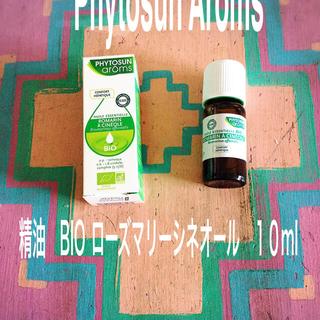 Phytosun Arôms  精油 BIO ローズマリーシネオール 10ml(エッセンシャルオイル(精油))
