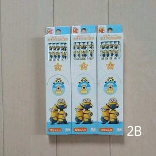 サンスター(SUNSTAR)のミニオンズ 鉛筆 2B 3ダース セット売り まとめ売り 男の子 女の子(その他)