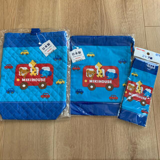 ミキハウス(mikihouse)の★新品未使用★ミキハウス 上履き袋+巾着袋+コップ袋 プッチーくん(シューズバッグ)