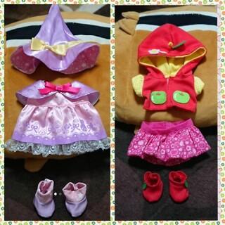 パイロット(PILOT)のメルちゃん 着せ替え りんごのパーカー&魔法使いドレス  セット(ぬいぐるみ/人形)