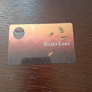 タリーズコーヒー(TULLY'S COFFEE)のタリーズ カード(その他)