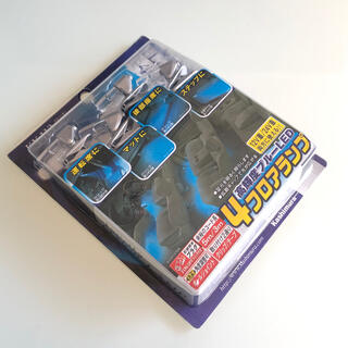 【Kashimura】4シート・フロアランプ ブルーLED★KX113