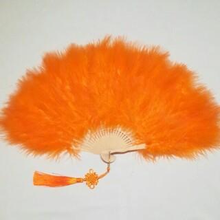 新品 特大羽扇子 ジュリアナ 大きな紐飾り付き オレンジ(小道具)