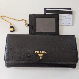 プラダ(PRADA)のプラダ長財布(財布)