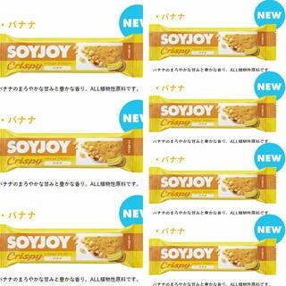 オオツカセイヤク(大塚製薬)の大塚製薬 SOYJOI(ソイジョイ) クリスピー バナナ 25g×7本(ダイエット食品)