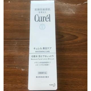 Curel - キュレル 美白ケア 化粧水 II しっとり