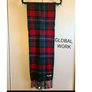 グローバルワーク(GLOBAL WORK)のGLOBAL WORK グローバルワーク マフラー チェック ストール(マフラー/ショール)