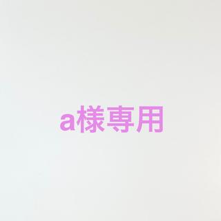 バナナリパブリック(Banana Republic)のバナリパ バナナリパブリック 白シャツ 0(シャツ/ブラウス(長袖/七分))