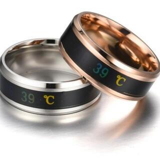 指輪 30号(リング(指輪))
