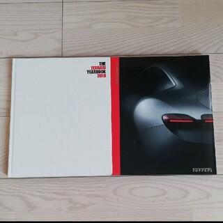 フェラーリ(Ferrari)のFerrari Year Book(カタログ/マニュアル)