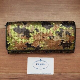 プラダ(PRADA)のPRADA カモフラージュ財布 (長財布)