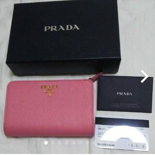 プラダ(PRADA)のPRADA 2つ折り財布(財布)