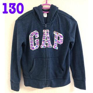GAP Kids - GAP キッズ パーカー 130
