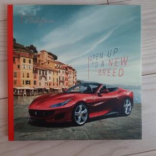 フェラーリ(Ferrari)のFerrari Portofino カタログ(カタログ/マニュアル)