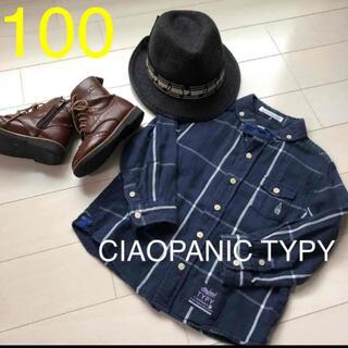 チャオパニックティピー(CIAOPANIC TYPY)のチャオパニック  ティピー チェックネルシャツ 100-110(ブラウス)