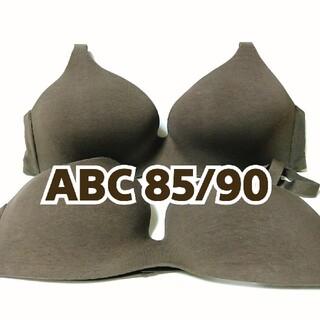 UNIQLO - ユニクロ ワイヤレスブラ ビューティーライト コットン ABC 85/90 2枚