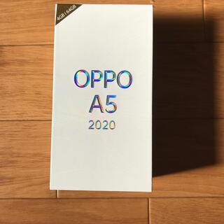 ラクテン(Rakuten)のOppo A5 2020 (Rakutenモデル・グリーン)(スマートフォン本体)