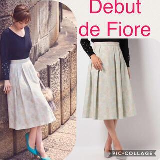 デビュードフィオレ(Debut de Fiore)の美品:上質生地のスカート(ひざ丈スカート)