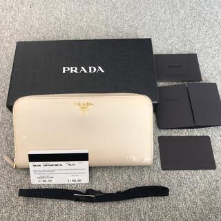 プラダ(PRADA)のPRADA プラダ 長財布 ラウンドファスナー カード 箱 1ML506 (財布)
