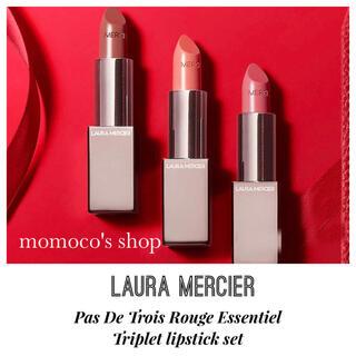 laura mercier - ローラメルシエホリデー2020 リップ×3&ポーチセット