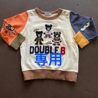 ダブルビー(DOUBLE.B)のlee様 専用(トレーナー)