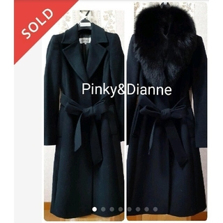 ピンキーアンドダイアン(Pinky&Dianne)の極美品 ピンキー&ダイアン 最高級フォックスファーコート(毛皮/ファーコート)